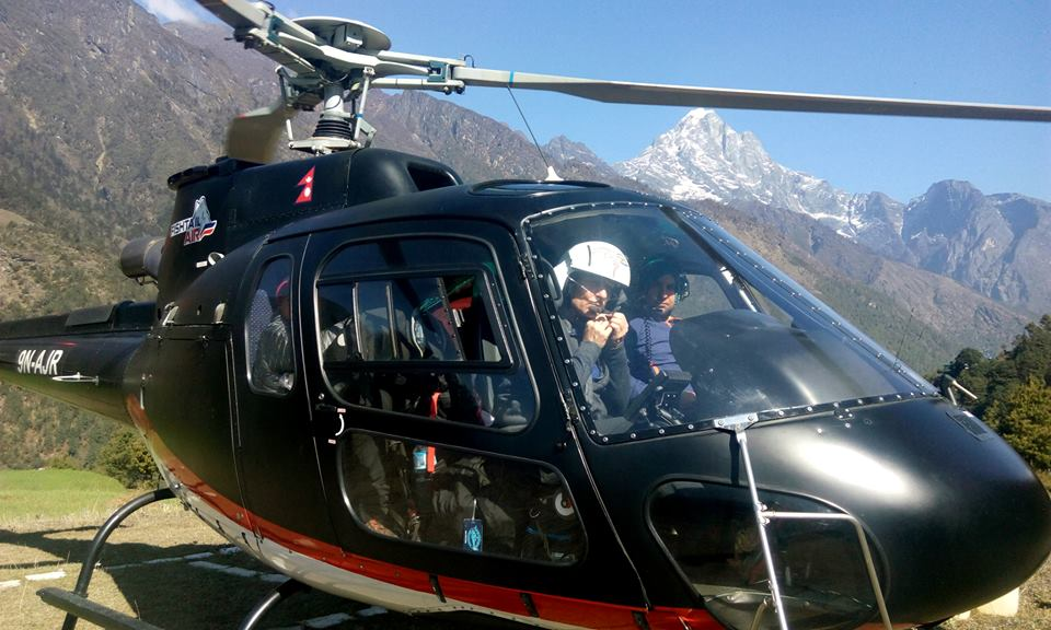 Ghorepani Poon Hill Helicopter Tour